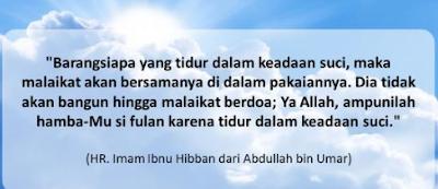 hadits tentang orang yang didoakan malaikat