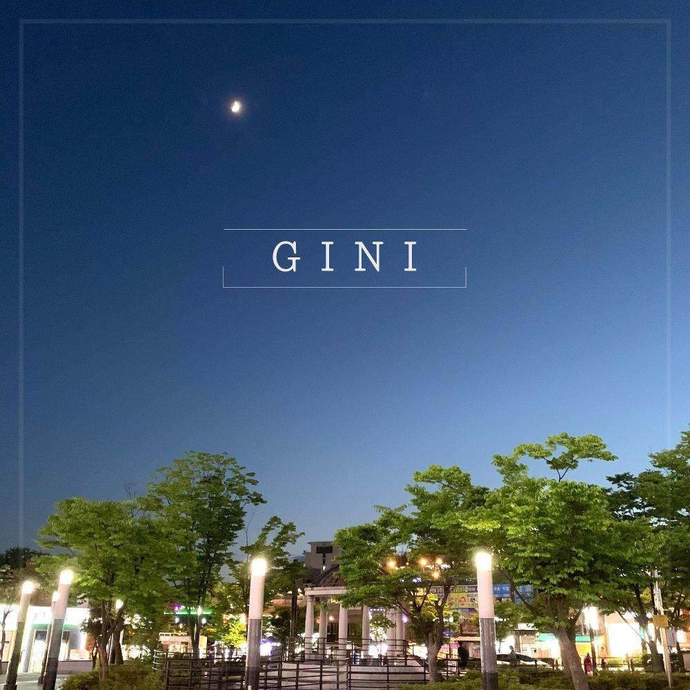 GINI – 그대는 아무것도 모르죠 – Single