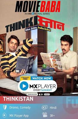 Thinkistan-2019-s01-hindi
