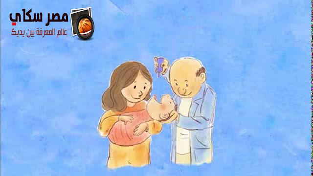 شلل الأطفال وكيفية التعرف عليه وطرق العلاج poliomyelitis