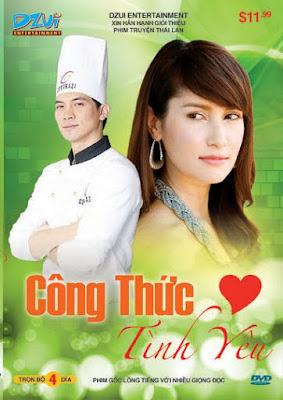 Công Thức Tình Yêu - Love Recipe (2009)