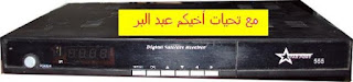 starport 555 الاسود معالجali