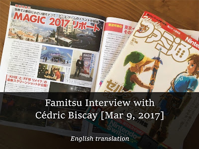Famitsu article interviewing Cédric Biscay