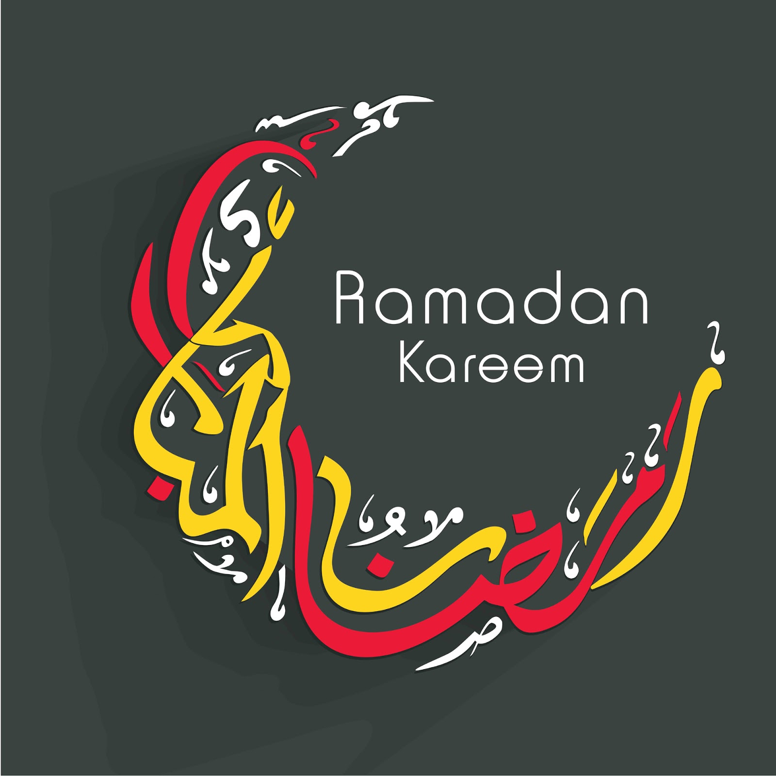 Ramadan Wishes Messages And Ramadan Greetings Ramadan Mubarak Images