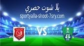 نتيجة مباراة الأهلي والدحيل اليوم 18-4-2021 دوري أبطال أسيا