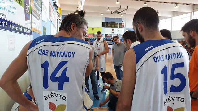 Έχασε ο Οίακας από τον Μανδραϊκό  83-82  για το Κύπελλο Ελλάδος