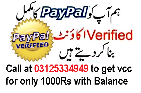 Reloadable VCC for paypal verification