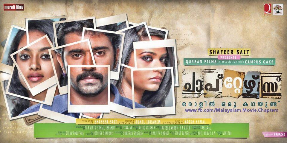 chapters malayalam movie