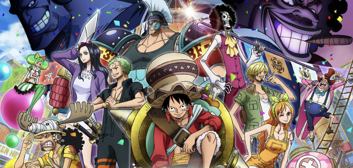 El Armario Animado Reseña One Piece Estampida