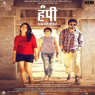 Hampi (2017) Movie Mp3 Songs Download