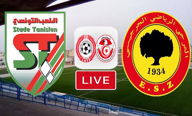 Match En Direct : Stade Tunisien vs Esperance Zarzis Barrage Ligue 1 Tunisie