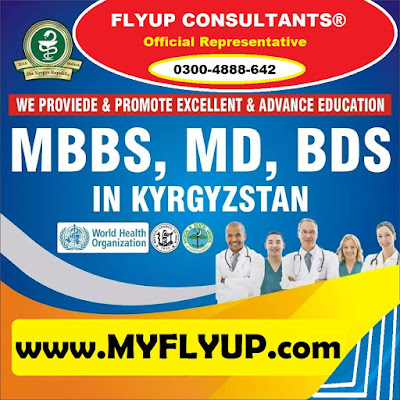 International School of Medicine ISM Kyrgyzstan
