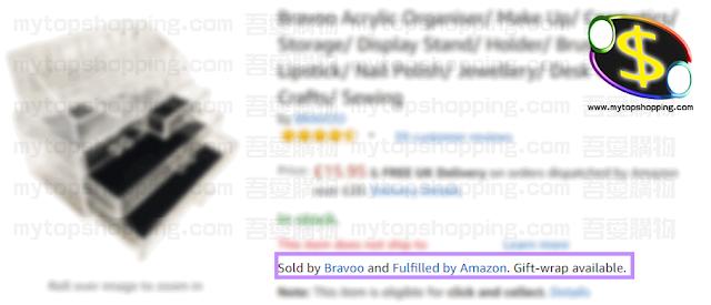 Amazon UK認可賣家