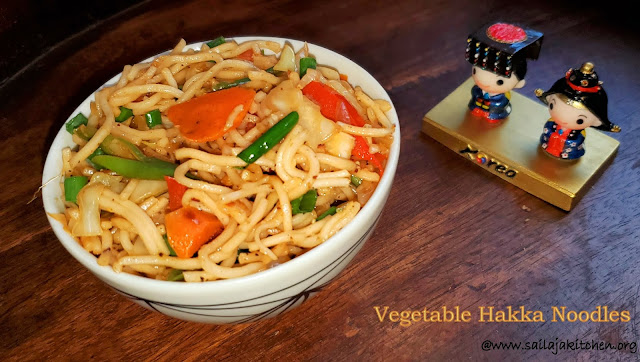 images of Vegetable Hakka Noodles / Vegetable Noodles / Hakka Noodles Recipe / Veg Hakka Noodles - Indo Chinese Recipe