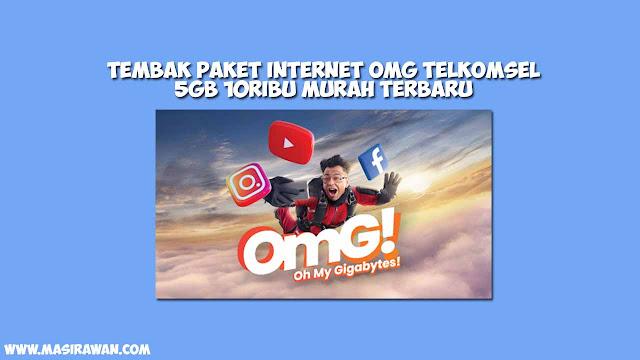 Cara Tembak Paket Internet OMG Telkomsel 5GB 10Ribu Terbaru 2019