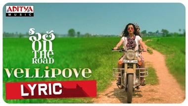 Vellipove Lyrics - Sita On The Road