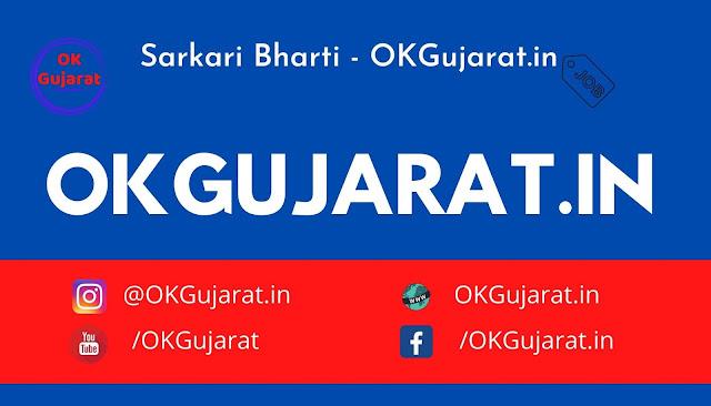 Sarkari Bharti - OKGujarat