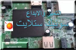 لا للاحتكار الفلاشة الاصلية لا DANSAT 994AV mini HD