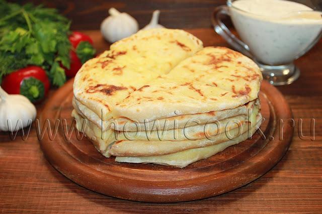 рецепт хычинов с картофелем и сыром