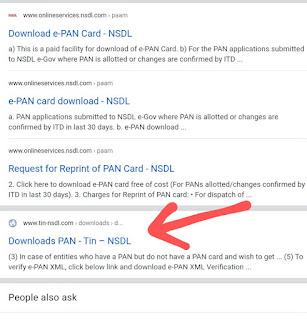 pan number se pan card download kaise kare