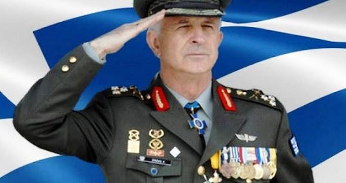 Στρατηγός Κ.Ζιαζιάς προς ΗΠΑ: «Παρακαλάτε να πάρετε 5 δις για φρεγάτες και μας λέτε και ζητιάνους»