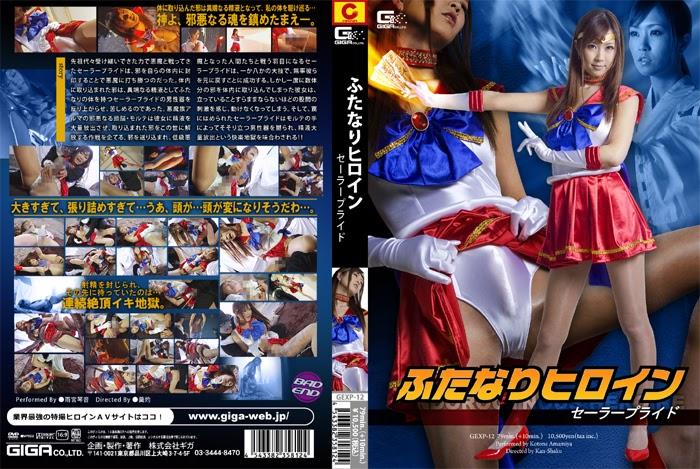 GEXP-12 Hermaphrodite Heroine Sailor Satisfaction