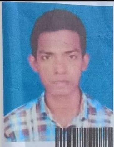 মোহনগঞ্জে বিশ্ববিদ্যালয় শিক্ষার্থী নিখোঁজ