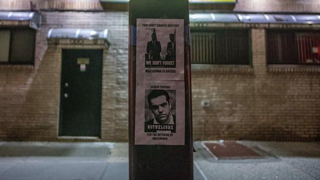 Γέμισαν τη Νέα Υόρκη με αφίσες «Ανεπιθύμητος ο Αλέξης Τσίπρας»