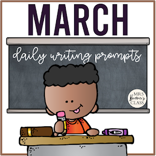 March writing templates for daily journal writing or a writing center in Kindergarten First Grade Second Grade
