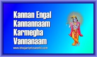 Kannan Engal Kannannaam Karmegha Vannanaam Lyrics English