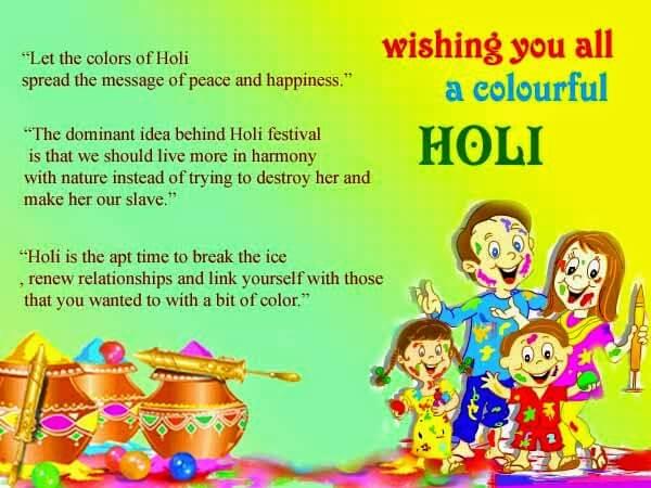 Happy Holi Wishes SMS for Mummy Papa