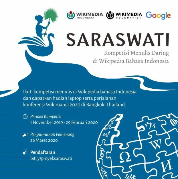 Lomba Menulis Daring  Nasional Diwikipedia Indonesia 2020 Hadiah Ke Luar Negeri