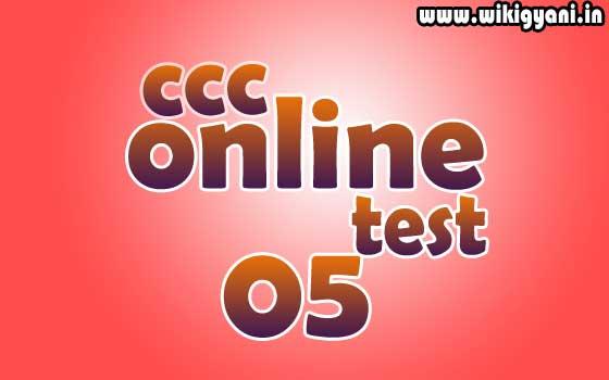 https://www.wikigyani.in/2019/03/ccc-online-test-50-sawal.html