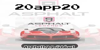 اسفلت-9-asphalt-9