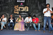 Kshanam movie press meet photos gallery-thumbnail-7