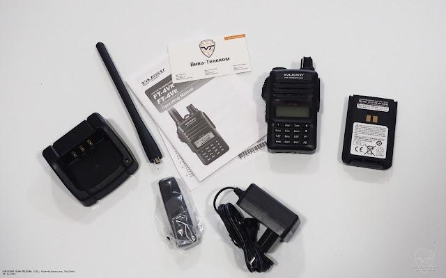 Yaesu FT-4VR Handie Talkie