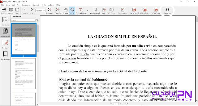 تحميل برنامج PDF ويندوز 7
