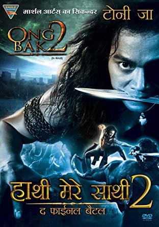 On-Bak 2 (2008) Dual Audio Hindi 720p BluRay 750MB ESubs