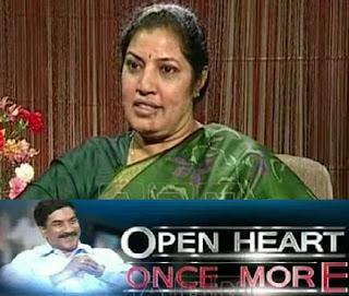 Purandhareshwari in Open Heart with RK – 22nd Jan
