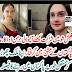 جرمن اداکارہ کااپنا ملک چھوڑ کر مستقل طورپر پاکستان میں رہنے کا فیصلہ