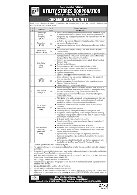 Utility Stores Corporation Govt Jobs 2020