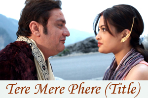 Tere Mere Phere (Title Song)