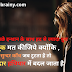 गलती के समय थोड़ा सा झुक जाए  | Best Motivational || Heart Touching || Inspirational Quotes In Hindi || Sister Shivani Ke Anmol Vachan