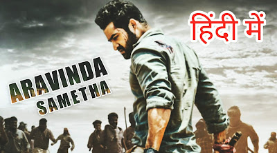 New South Action Movie Dubbed in Hindi