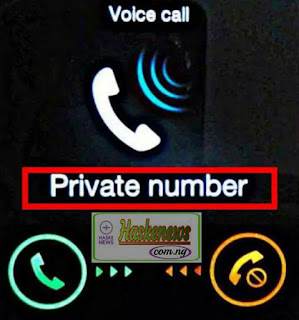Quickly Dial This Codes To See The Private Number Calling You