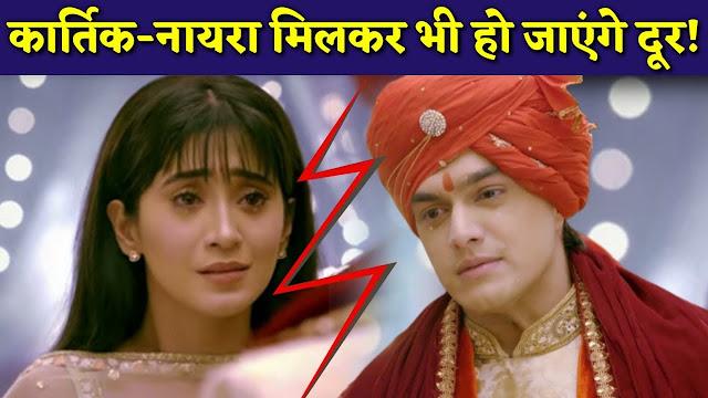 OH NO! Kartik's confession of love for Naira goes wrong in Yeh Rishta Kya Kehlata Hai