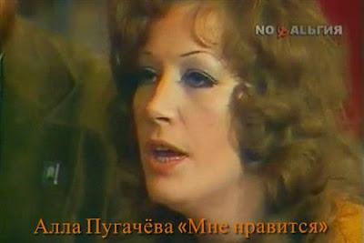 Алла Пугачёва. Песня «Мне нравится» из фильма «С лёгким паром!»