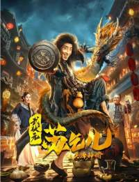 King Of Beggars Oracle 2021 Full Movies Hindi Dubbed 1XBET Download 480p