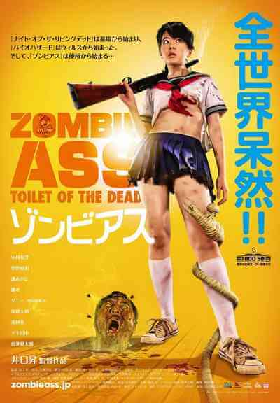 Download [18+] Zombie Ass: Toilet of the Dead (2011) Japanese Eng Sub 480p 367mb