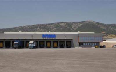 Κλείνει το εργοστάσιο της πρώην Πίτσος - Σε εθελούσια οι εργαζόμενοι